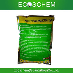 Agrochemical Herbicide Metribuzin 70%WP