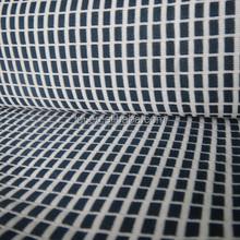 Far Infared Fabric Magnetic Shoulder Wrap
