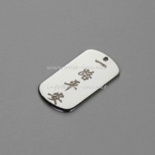 Wholesale custome engraved stainless steel key chain
