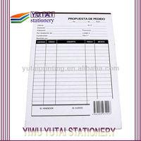 Printing duplicate forms