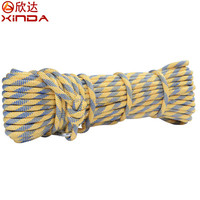Original Xinda 8mm 4KN 100cm Auxiliary flower rope Professional survival Safety Rope durable paracord rope for hiking Climbing