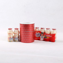 JC customized bubble tea cup sealing film,300mm vacuum packing film/bags
