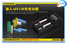 NEW NITECORE D2 charger For AA 18650 14500 18350 16340 10400