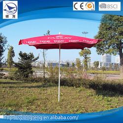 The courtyard umbrella 4K Ribs & red hot sale patio umbrella,outdoor umbrella