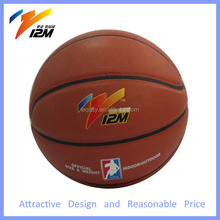 wholesale size 7 basketball price