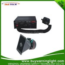 Alarm Siren Speaker Vehicle Police 100W Electronic Siren