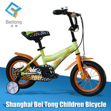 2015 New style high quality high-grade super pocket bikes for sale
