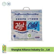 Custom plastic insulated aluminum cooler bag thermal bag ALD845