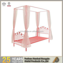 adult baby bed canopy