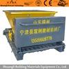 precast slab machine/precast hollow core slab machine/precast concrete slab machine