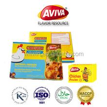HALAL Flavour Bouillon Cube (10g chicken / shrimp/beef) Mixed Seasoning Cubes [AVIVA CUBES]