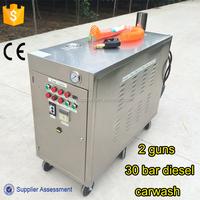 CE no boiler 30 bar mobile diesel steam waterless carwash price for sale