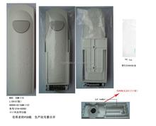 OEM Speaker audio remote control