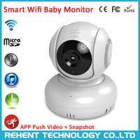Lovely HD Wireless P2P Baby-cam with Temperature and Lullaby