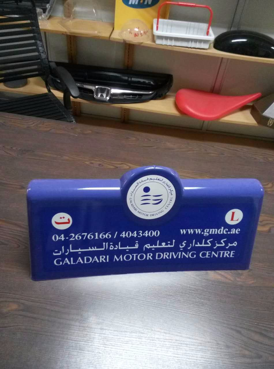 Customize Plastic Acrylic Vacuum Forming Advertising Taxi Roof Box (2).jpg