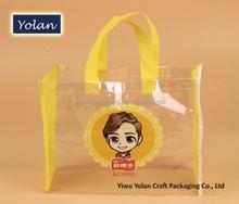 HOT SALE COSMETIC PVC BAG, PLASTIC SHOPPING BAG
