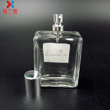 Highquality 100ml flat glass bottlefor perfume