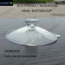 55mm dia oblate fluted mushroom head vacuum rubber sucker soft pvc suction cup
