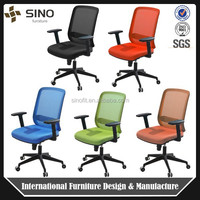 Hot selling !!! Modern Swivel Mesh office plastic chair with Adjustable Armrest