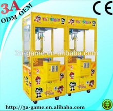 Popular Coin Operated key master key golden game machine
