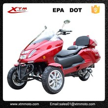 new 300cc motorcycle trike