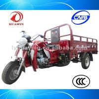 HY200ZH-ZHY2 tricycle motorized
