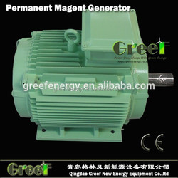 3 phase permanent magnet Motor, high quality, good prefomance