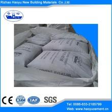 factory price ciment 42.5r