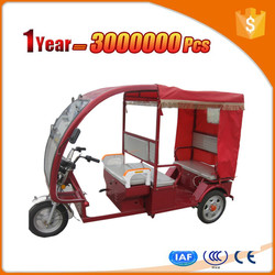 sunshade design electric tricycle for sale for wholesales