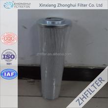 INTERNORMEN hydraulic oil filter element HNU.401.10VG.HR.E.P.-6.S2.AE