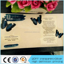 Fast delivery transparent adheisve sticker label made in China ablibaba