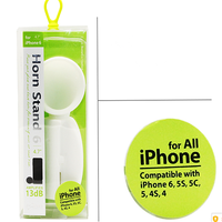 Silicone Horn Stand Speaker For Apple iPhone 6 plus