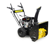 gas powered snow thrower ,6.5hp ,high quality snow bloweer,the cheap snow blower