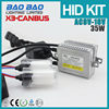 New style most popular car hid xenon headlight kit d2c