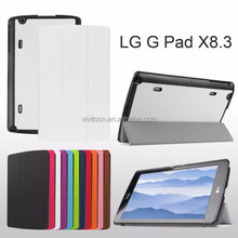 Wholesale 3 folding stand pu leather case cover For LG G Pad X 8.3 Tablet