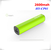 HY-XD01 2015 mobile phone battery pack, mobile phone battery power bank
