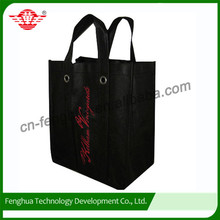 Colorful high technology widely use cute non woven shopping bag