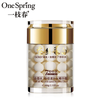 OEM quality of young forever face cream