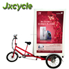 Advertising board vehicle mobile advertising bike