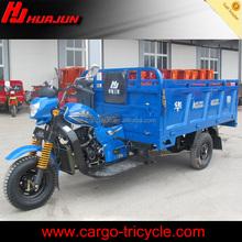 Huajun hot selling trike chopper/3 wheel motorcycle