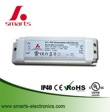 12v 20w constant voltage 0-10v led dimming driver with CE UL