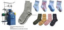 2014 new socks machine/sport socks