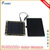 Hot sale 3 watt solar panel For Mobilephone//DV/MP3/MP4/PSP