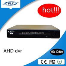 Wholesale china goods 1080p Smart Video Analysis h 246 cctv mini dvr