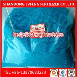 low price npk soluble foliar fertilizer 20-20-20/19-19-19/18-18-18 manufacturer in zibo