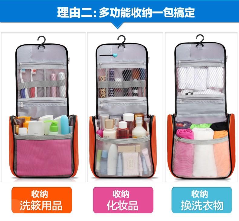 fashion cosmetic bag (97).jpg