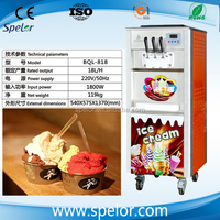 Cheap and high quality ice cream cup filling machine BQL-818