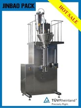 DCS-100C-CLX-DM High added value food additives weighing and filling machine