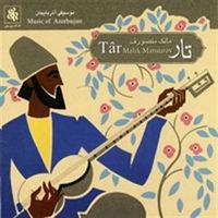 Tar of Malik Mansurov (Music of Azerbaijan)