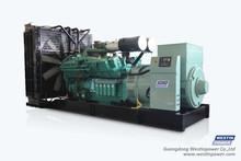 1200KVA standby diesel generator set south american